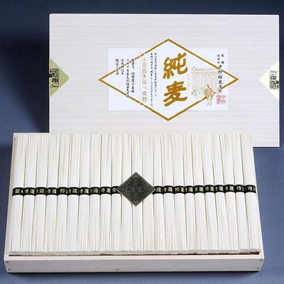創麺屋 小豆島手延べ素麺「純麦」 JW-40
