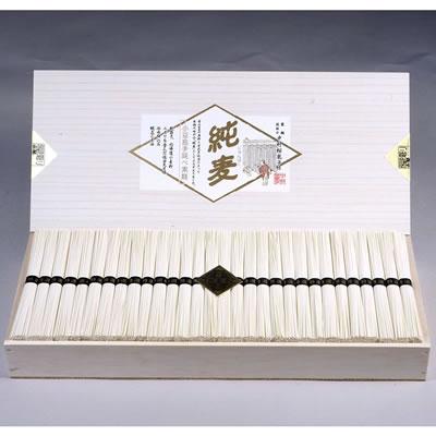 創麺屋 小豆島手延べ素麺「純麦」 JW-50