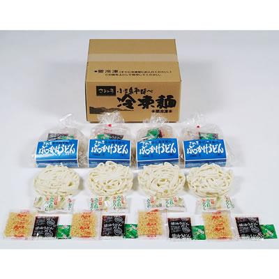 創麺屋 冷凍手延ぶっかけうどん8食セット RT-38