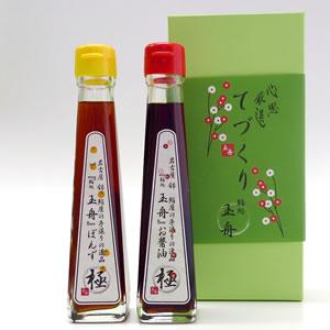 玉舟 鮨屋の手作りの逸品 お醤油・ぽんずセット