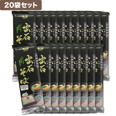 田靡製麺 出石皿そば (20袋セット)