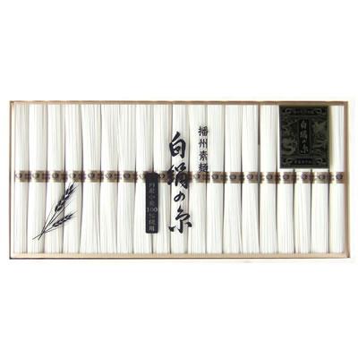 田靡製麺 播州そうめん 白絹の糸 36束 HZT-40