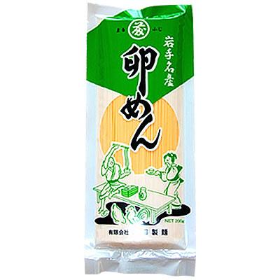 吉田製麺 卵めん お試し用200g