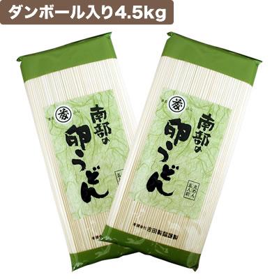 吉田製麺 卵うどん ダンボール入り4.5kg