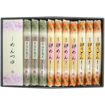 吉田製麺 食楽佳味(クラットイイアジ) 麺詰合わせ K-10
