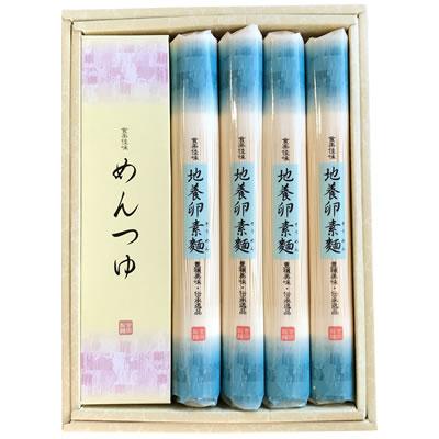 吉田製麺 食楽佳味(クラットイイアジ) KS-1