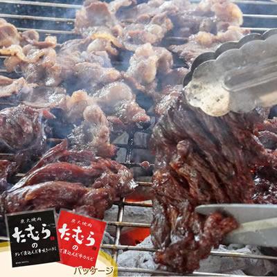 炭火焼肉たむら タレ漬け焼肉セット 1.8kg