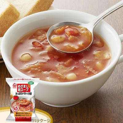 アマノフーズ フリーズドライ めざまし朝スープ「たっぷりトマトと大豆」(10食入)