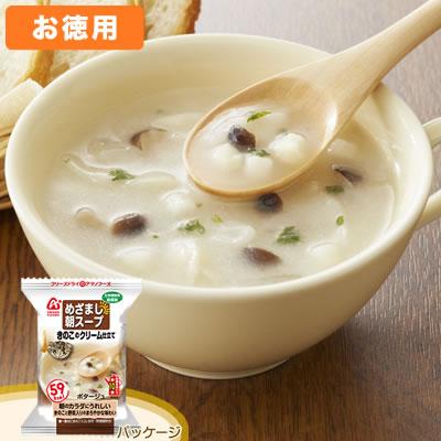 アマノフーズ 【お徳用セット】めざまし朝スープ「きのこのクリーム仕立て」(10食入×6箱セット)