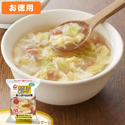 アマノフーズ 【お徳用セット】めざまし朝スープ「梅としらすのふんわり卵」(10食入×6箱セット)