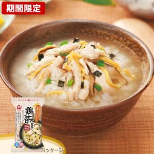 アマノフーズ フリーズドライ [期間限定] 鶏飯(けいはん)の素(10食入)