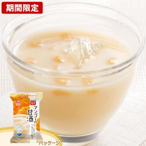 アマノフーズ [期間限定]【お徳用セット】 果実甘酒「マンゴーの甘酒」 (10食入×6箱セット)