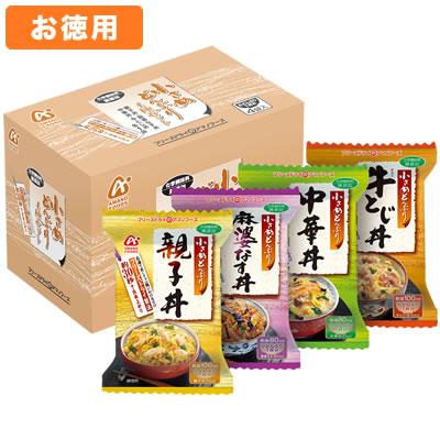 アマノフーズ 【お徳用セット】小さめどんぶり4種セット(4種類/4食入×6箱セット)