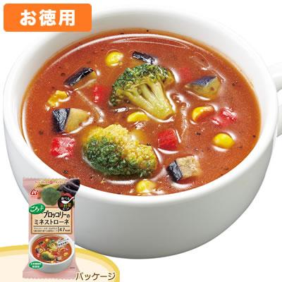 アマノフーズ 【お徳用】食べる温野菜スープ「ごろっとブロッコリーのミネストローネ」(6食入×6箱セット)