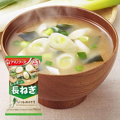 アマノフーズ フリーズドライ いつものおみそ汁「長ねぎ」(10食入)