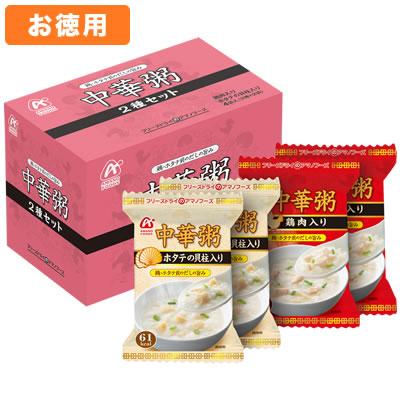 アマノフーズ 【お徳用セット】フリーズドライ 中華粥2種セット(4食入×6箱セット)