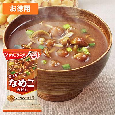 アマノフーズ 【お徳用セット】フリーズドライ いつものおみそ汁「赤だしなめこ」(10食入×6箱セット)