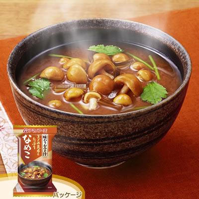 【訳あり】 アマノフーズ 味わうおみそ汁「なめこ」(10食入)