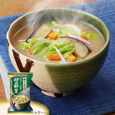 アマノフーズ フリーズドライ 味わうおみそ汁「炒め野菜」(10食入)