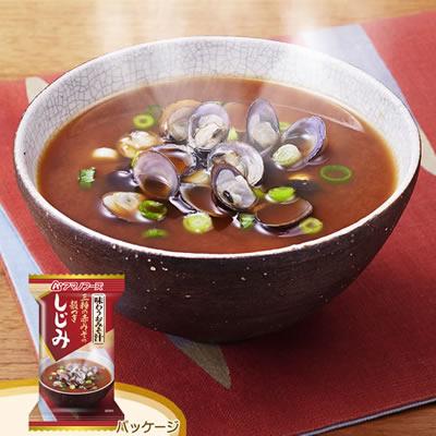 アマノフーズ フリーズドライ 味わうおみそ汁「しじみ」(10食入)