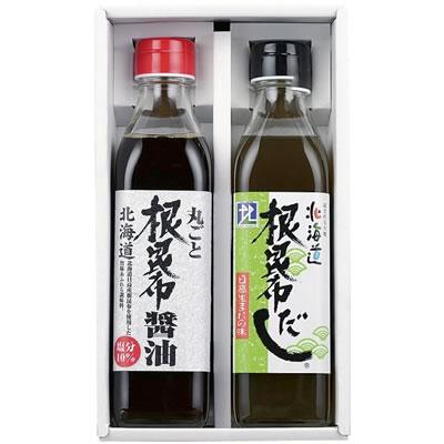 北海道ケンソ 根昆布ギフトセット(根昆布だし1本・丸ごと根昆布醤油1本)
