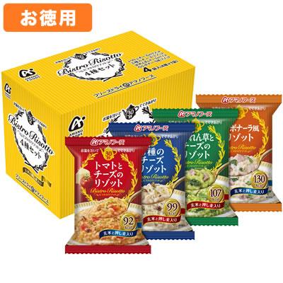 アマノフーズ 【お徳用セット】ビストロリゾット4種セット(4種類/各1食入×6箱セット)