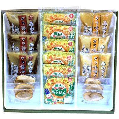 西山製麺 新鮮味6食ギフト