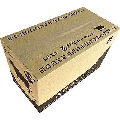 小山製麺 前沢牛らーめん 10食入 MG