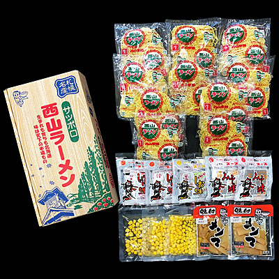 西山製麺 札幌名産 西山LL10食DXセット