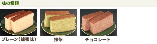 元亀堂本舗 カステラ詰め合わせ 1斤×3本
