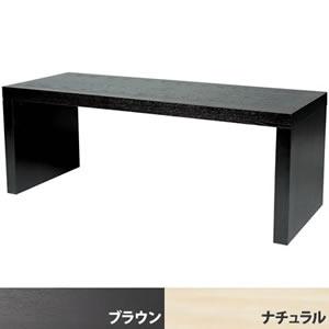 [I&D]ネストテーブル(大) ID1245-T