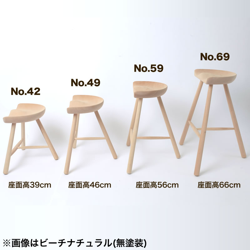 SC]シューメーカーチェア No.49 ...