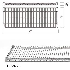 メッシュシェルフ(W600×D350) ステンレス (1枚入) BC281A35S06