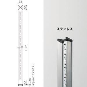 ポスト(H1200) ステンレス (1本入) BC283A1200S