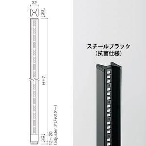 ポスト(H1200) スチールブラック BC283A1200TB(1本入)