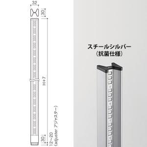 ポスト(H1200) スチールシルバー (1本入) BC283A1200TS
