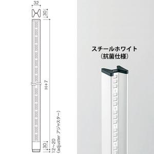 ポスト(H1800) スチールホワイト (1本入) BC283A1800TW