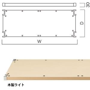 木製フラットシェルフ転び止め仕様(W1500×D350) 木製ライト (1枚入) BC285A35L15K