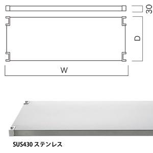 ステンレスフラットシェルフ(W600×D450) SUS430 (1枚入) BC286A45S06
