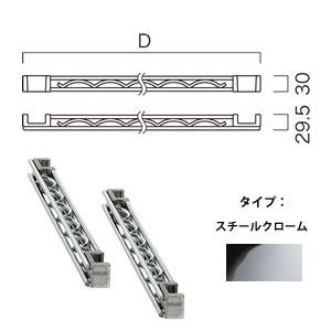 ブリッジメッシュ(D300) スチールクローム (2本入) BC288A300C
