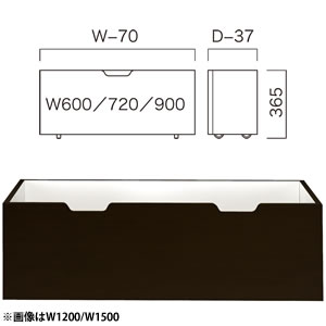ストッカー(W600×D300) 木製ダーク (1台入) BC301A30D06