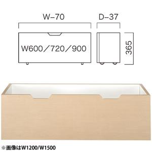 ストッカー(W600×D350) 木製ライト (1台入) BC301A35L06