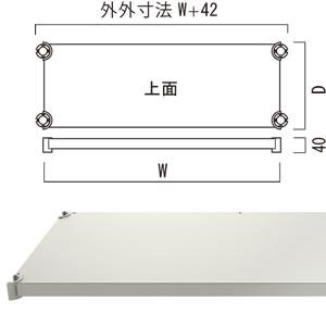 [TYPE-O]フラットシェルフ(W1177×D627) スチール (1枚入) BC325A60T12W