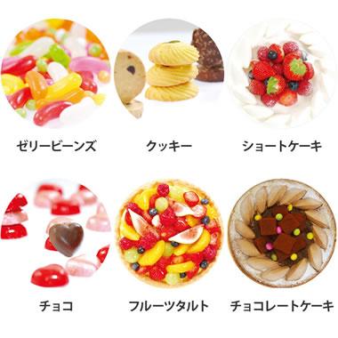 デザイン紙コースター お菓子 No.8 <6枚入>