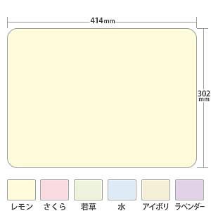 ペーパーカラーテーブルマット Lサイズ 角R <2000枚>