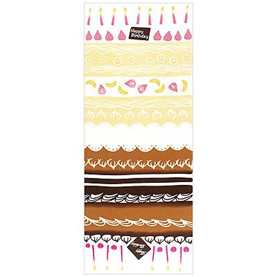 【NUNOいろは】気音間(kenema)<手ぬぐい> バースデーケーキ 【イベント柄】 宮本