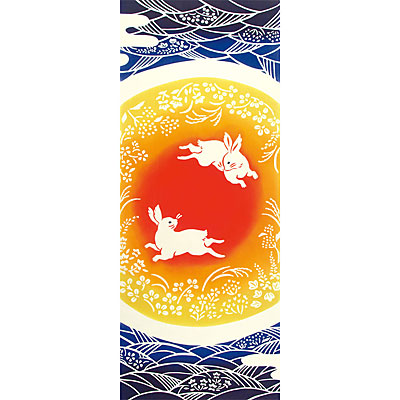 気音間(kenema)<手ぬぐい> 月夜の番人(つきよのばんにん)【イベント・お月見縁起物柄】 宮本 54557