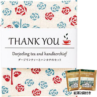 おくばりギフト<レトロ小紋ハンカチ&紅茶2袋セット> お母さんの薔薇庭 宮本 05701