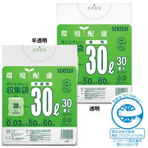 ポリエチレン収集袋 30リットル 【30枚入×20セット】