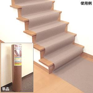 養生材 吸着養生シート(階段・床用) J5M3520